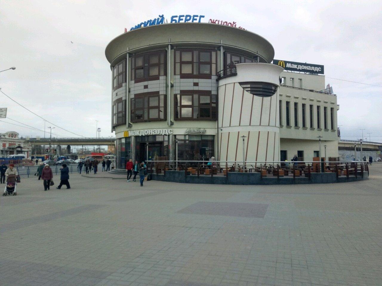 Макдоналдс у Московского вокзала (Нижний Новгород)
