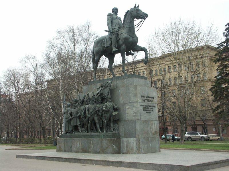 Памятник Михаилу Илларионовичу Кутузову (Подольск)