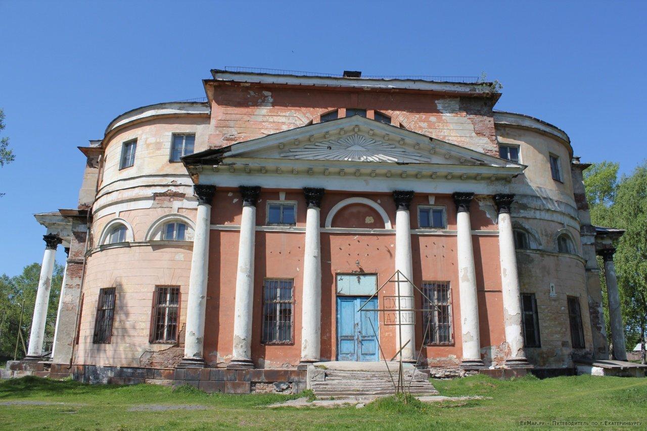 Церковь Святой Троицы (Первоуральск)