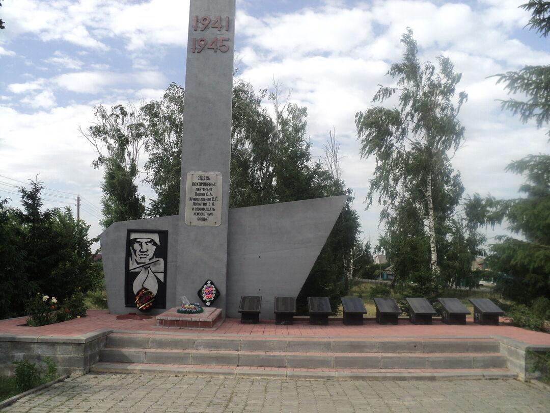 Мемориал «Землякам, не вернувшимся с полей войны» (Московская область)