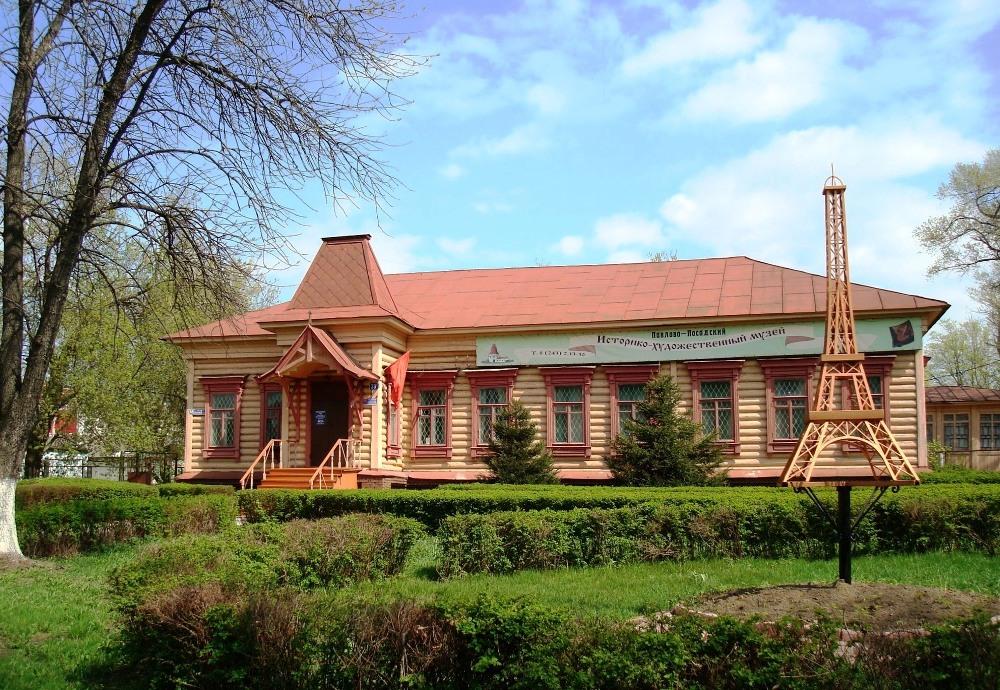Краеведческий музей (Павловский Посад)