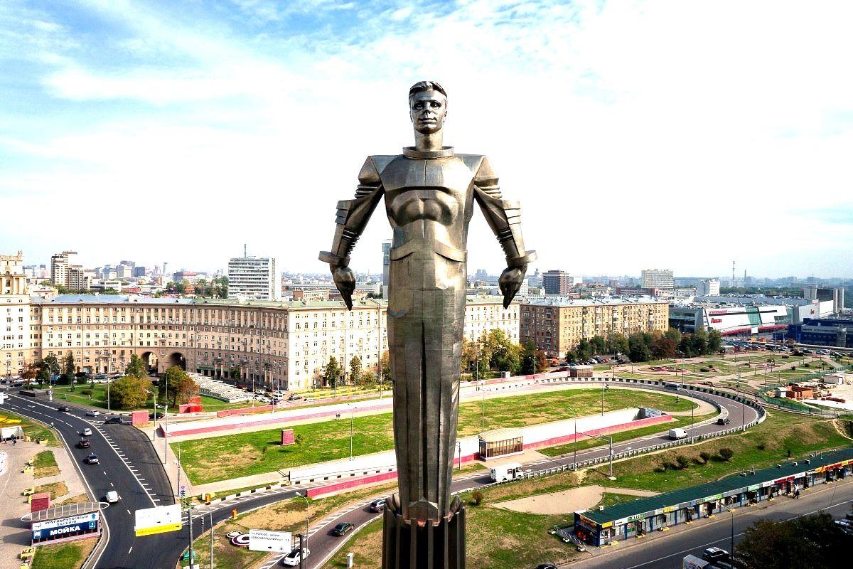 Памятник Гагарину (Москва)