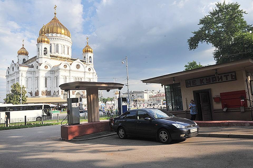 Самая старая автозаправочная станция (Москва)