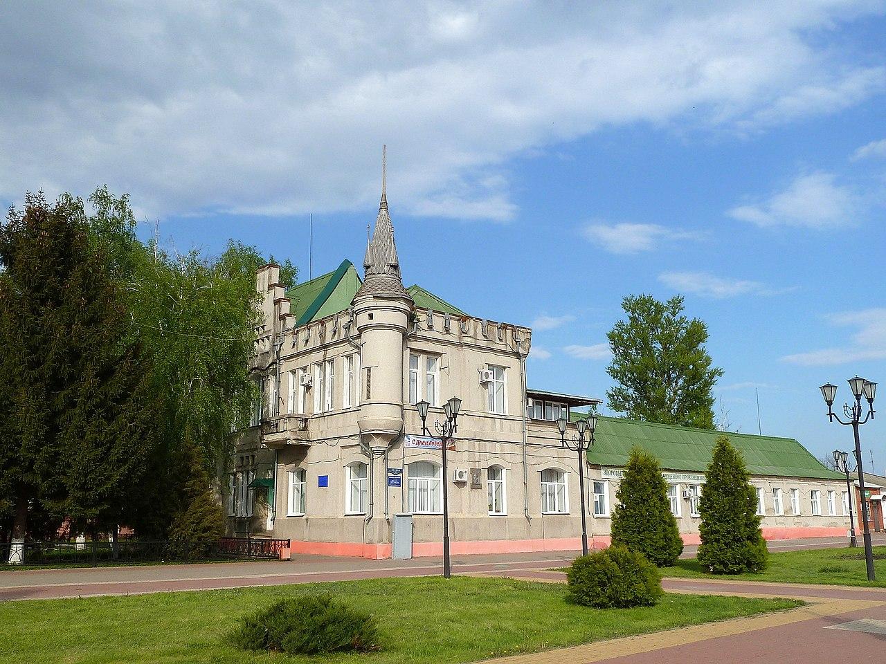 Дом купца Дмитренко (Белгородская область)