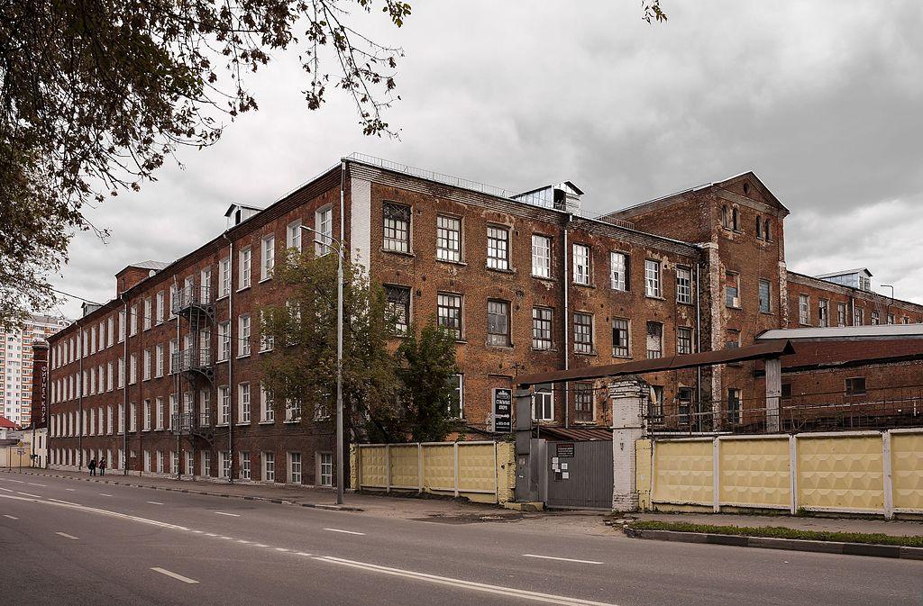 Балашихинская хлопкопрядильная фабрика (Балашиха)