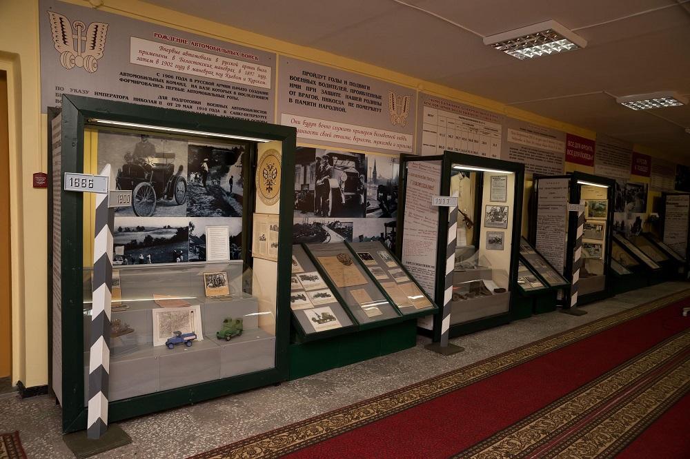 Музеи истории и боевой славы автомобильных войск (Набережные Челны)