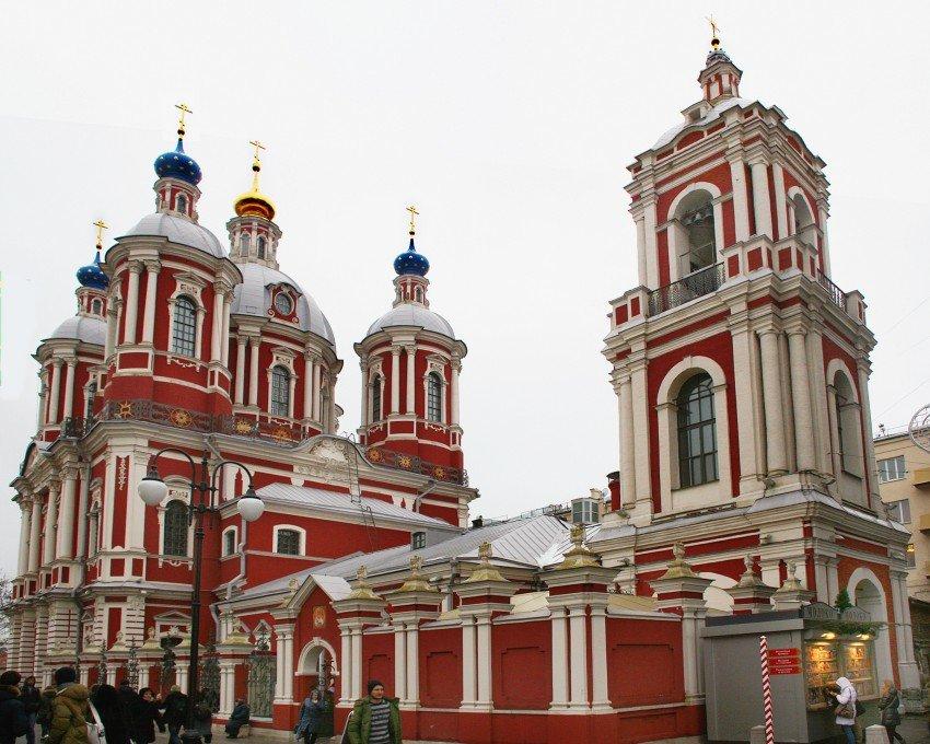 Климентовская церковь (Москва)