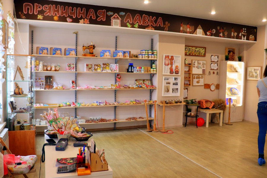Музей пряников (Рязань)