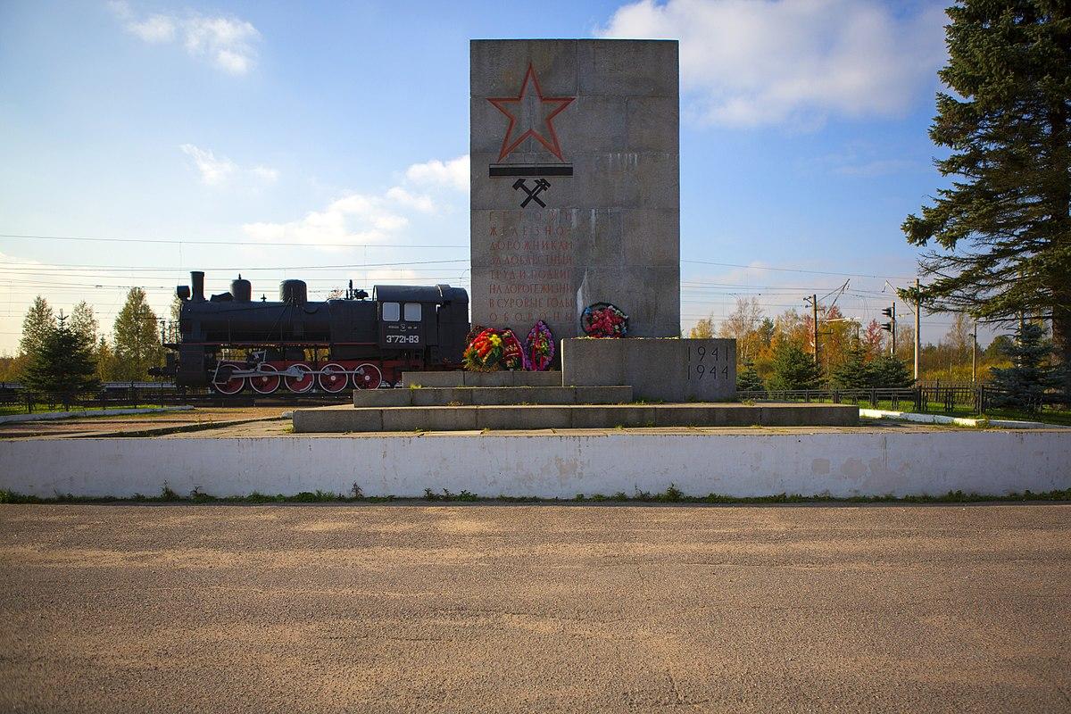 Музей «Дорога Победы» (Шлиссельбург)