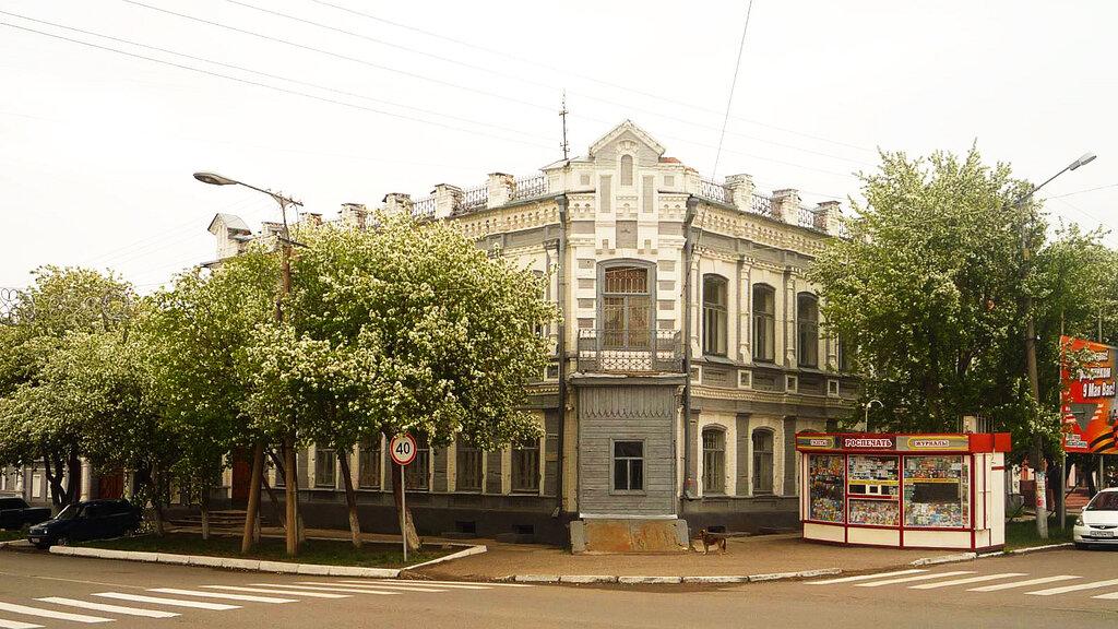 Троицкий краеведческий музей (Троицк)