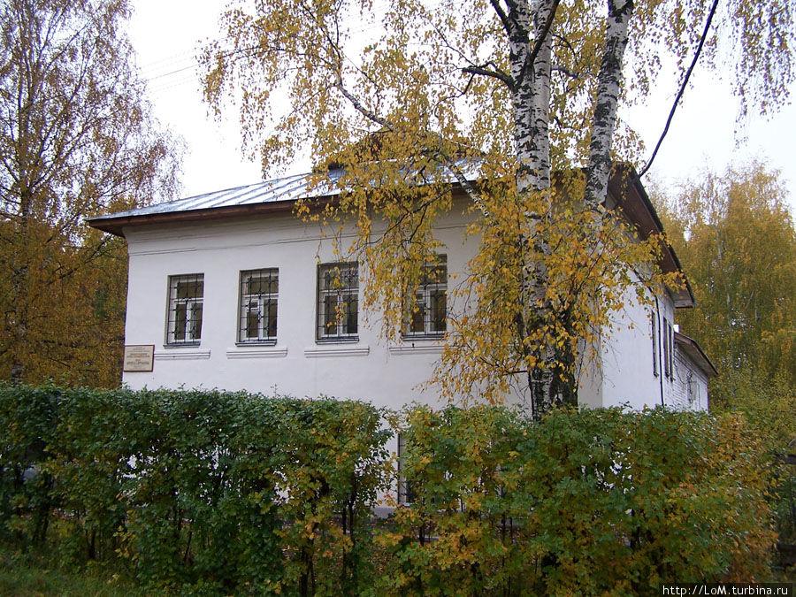 Мемориальный музей Д. А. Фурманова (Ивановская область)