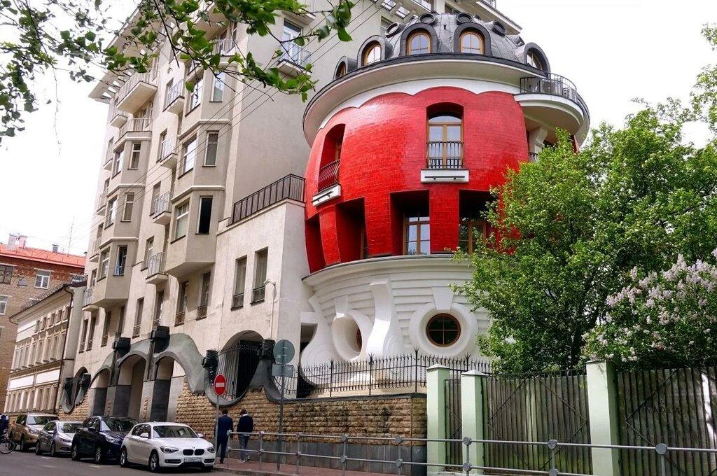 Дом-яйцо (Москва)