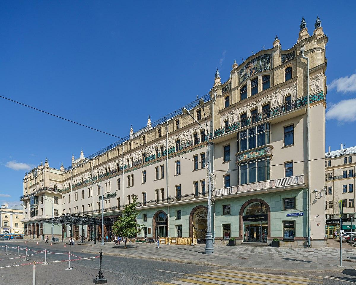 Гостиница «Метрополь» (Москва)
