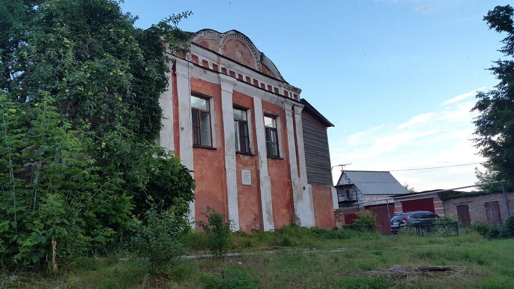 Дом Петра I (Рыльск)