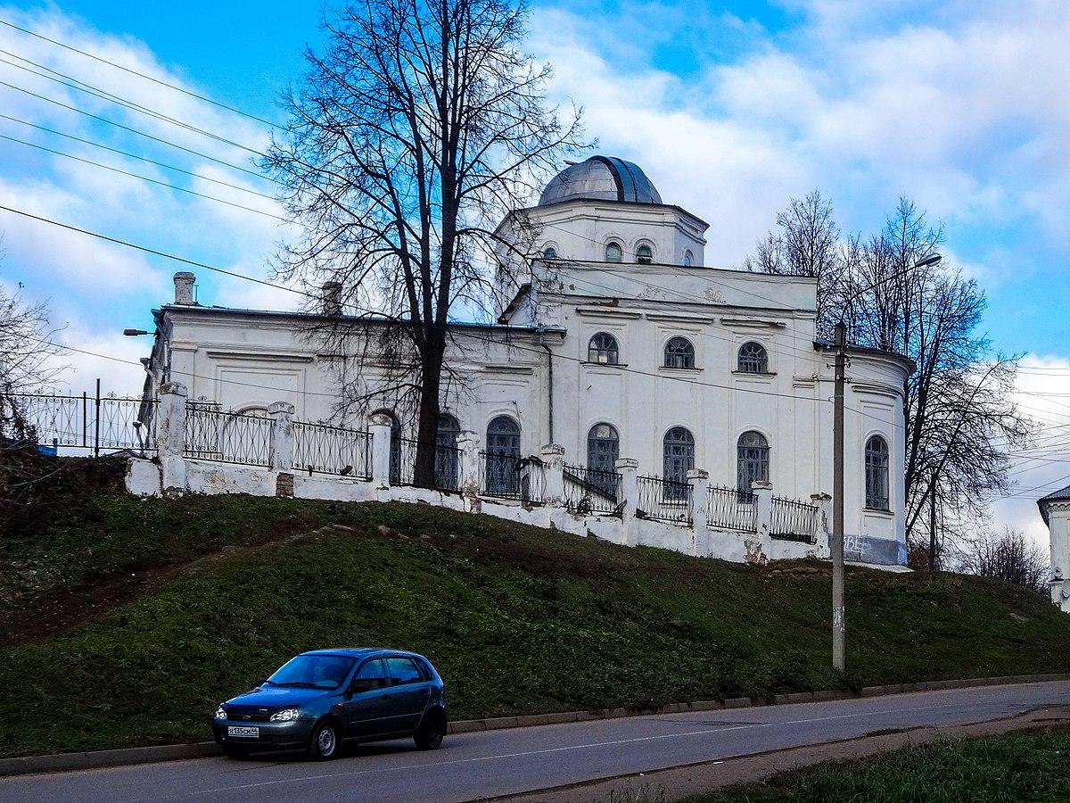 Костромской планетарий (Кострома)