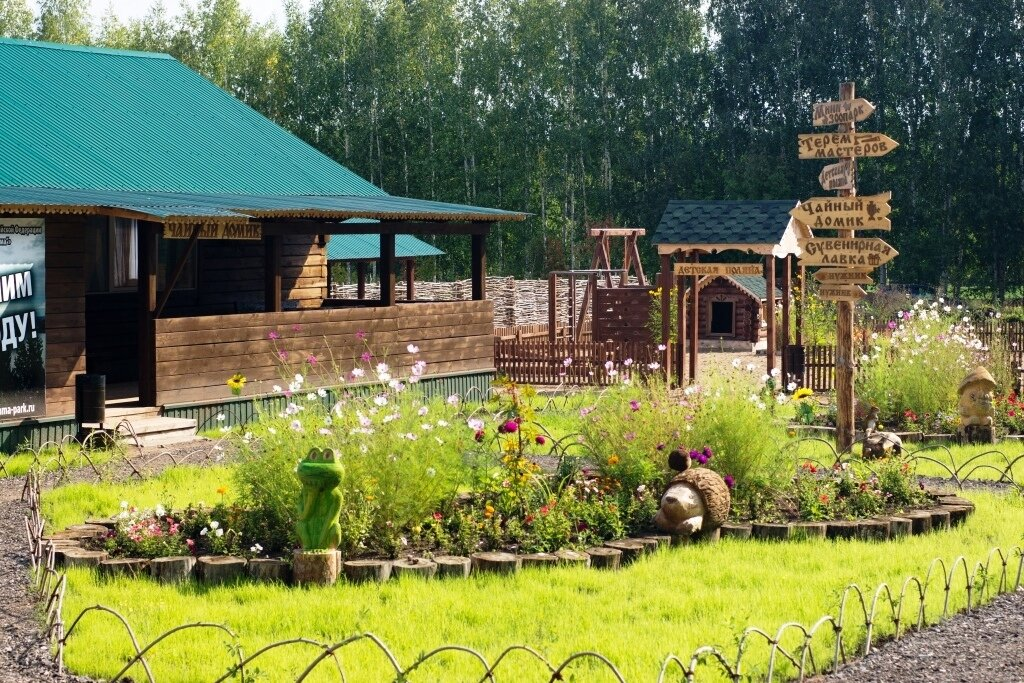 Развлекательная зона «Тридевятое царство» (Татарстан)