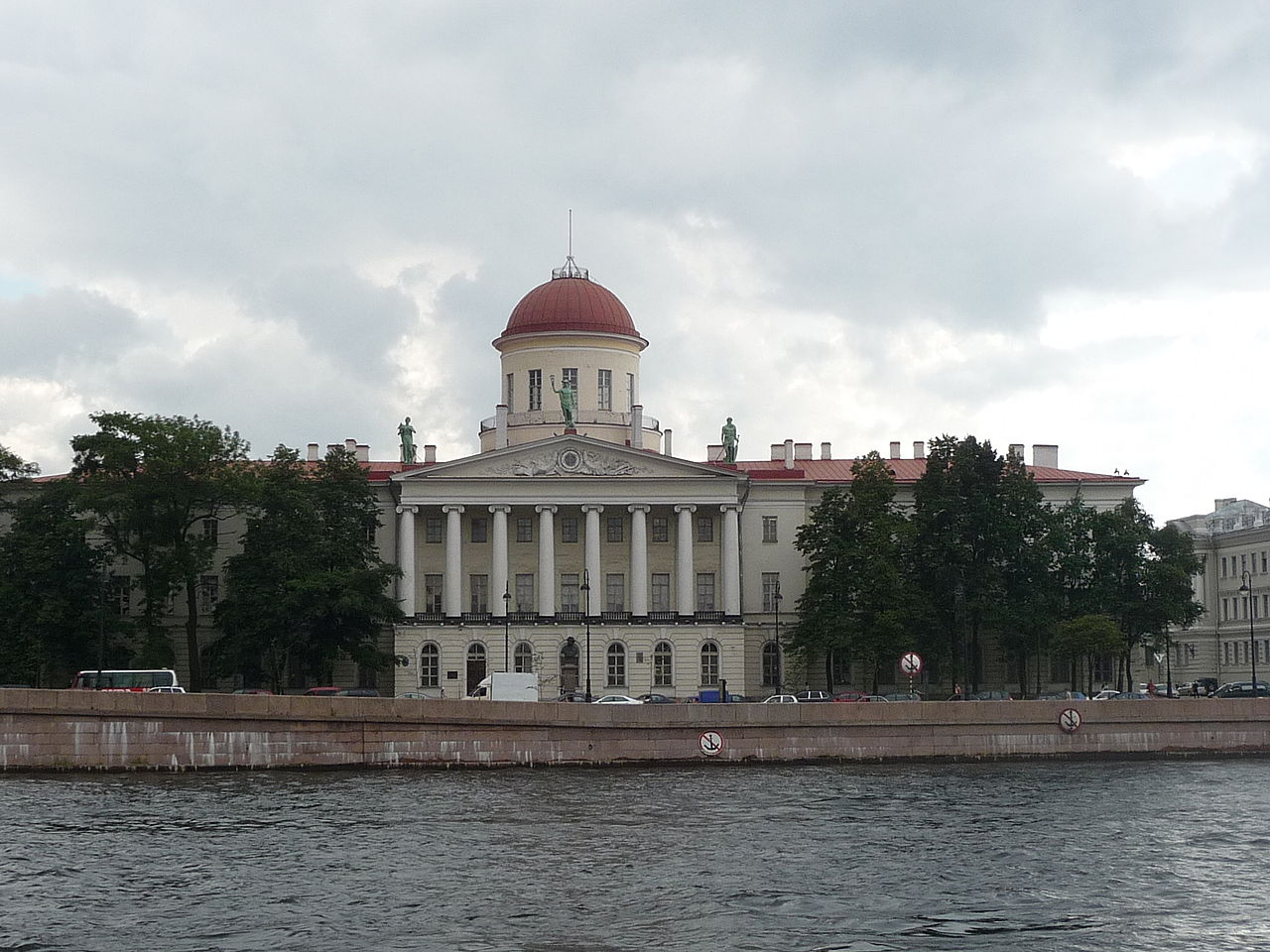 Музей института русской литературы «Пушкинский дом» (Санкт-Петербург)