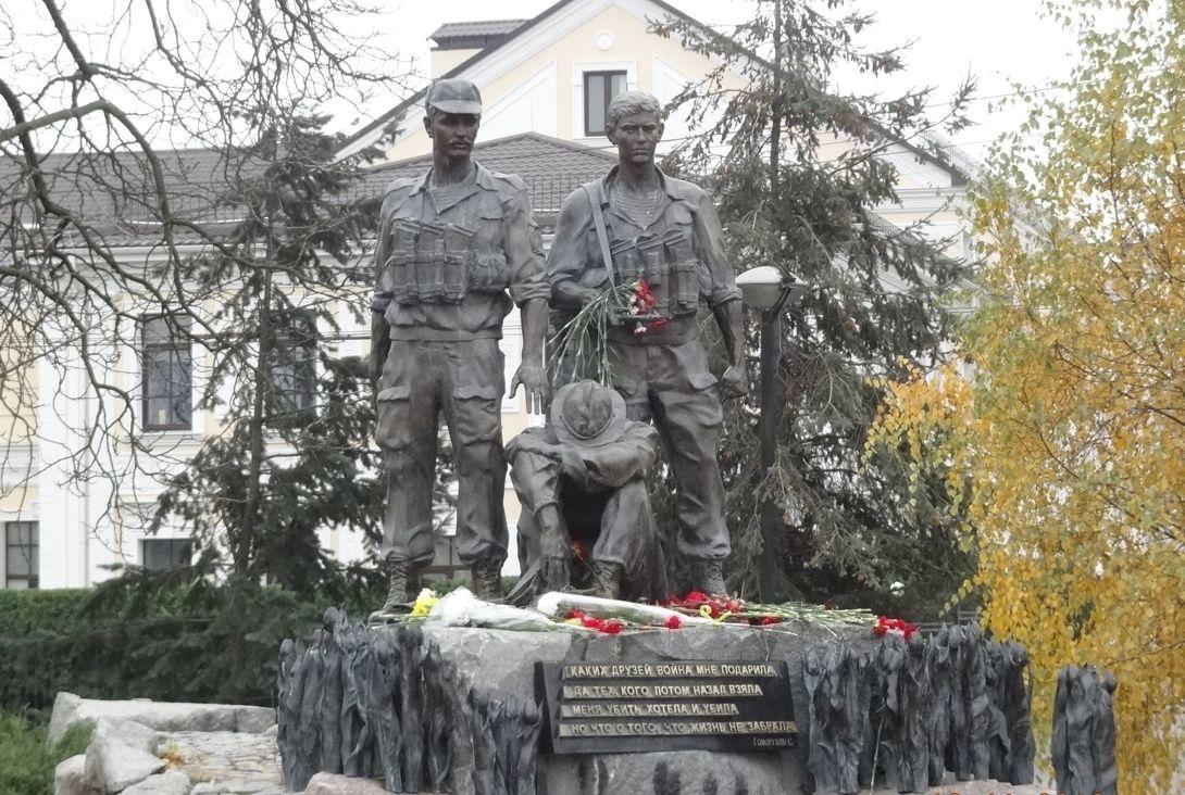 Памятник воинам-афганцам (Киев)