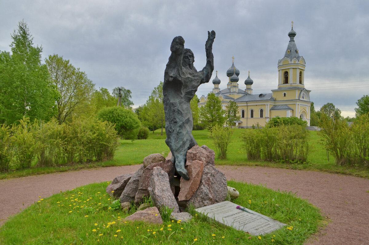 Парк Мира и немецкое военное кладбище (Кировск)