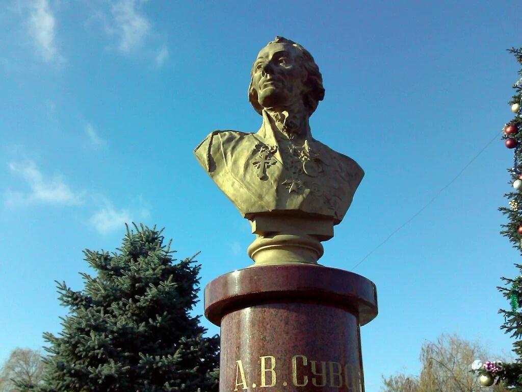 Бюст А. В. Суворова (Усть-Лабинск)