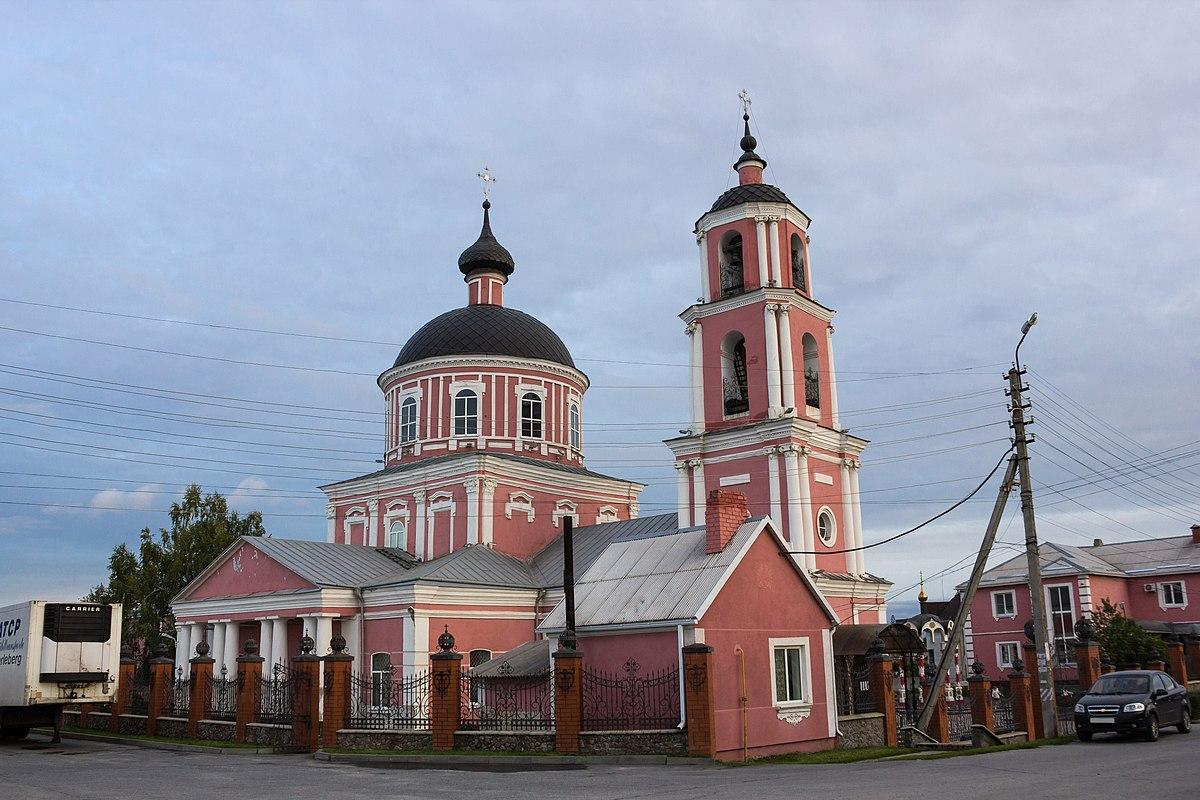 Крестовоздвиженская церковь (Старый Оскол)