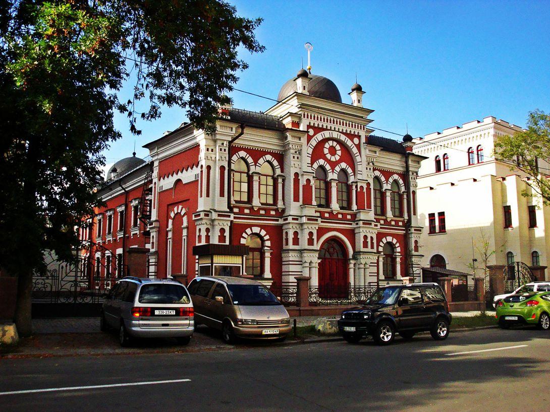 Главная синагога Розенберга на Подоле (Киев)