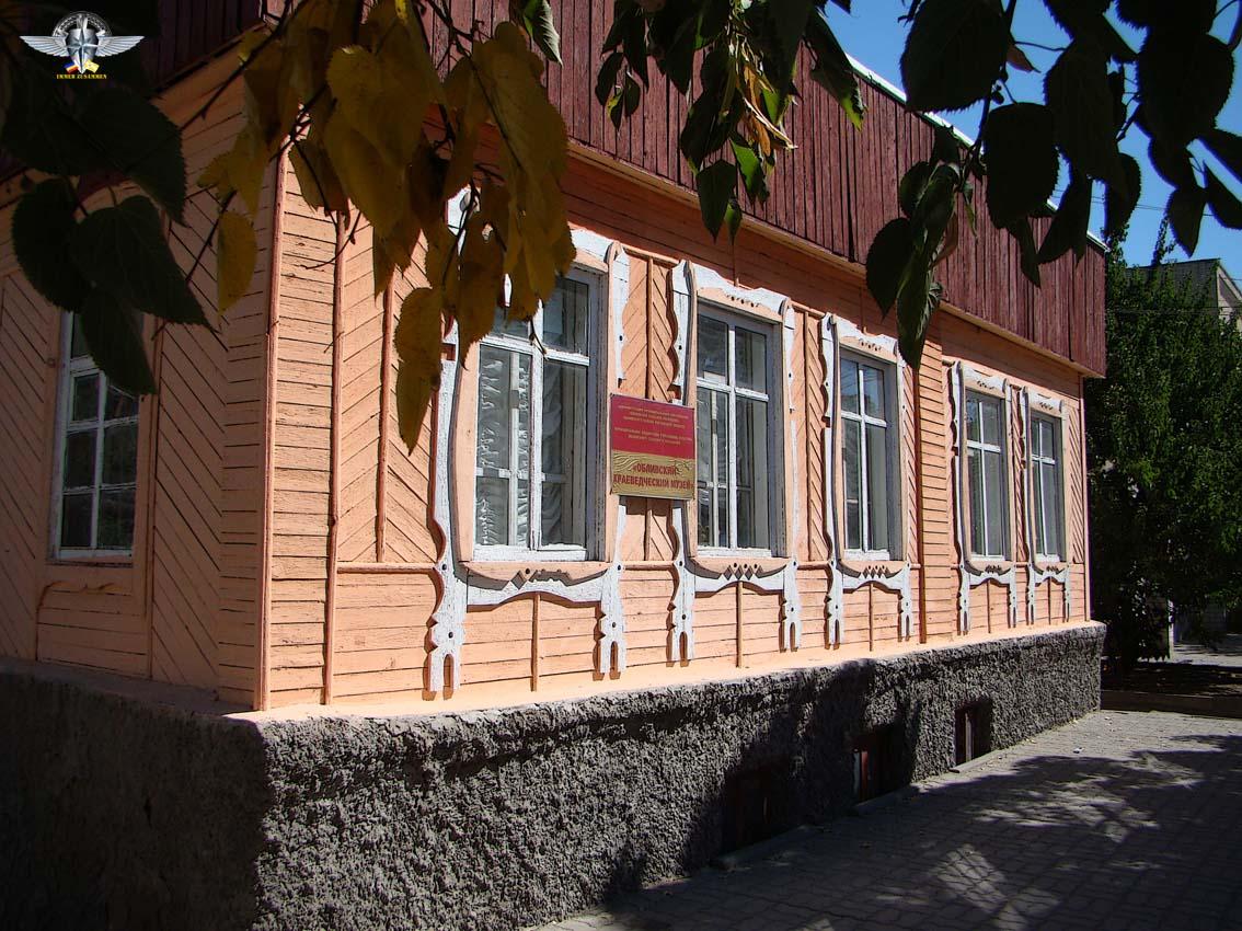 Обливский краеведческий музей (Ростовская область)