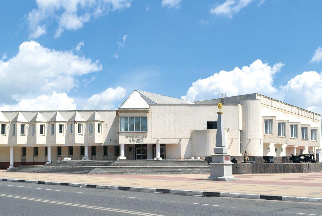 Историко-краеведческий музей (Белгород)