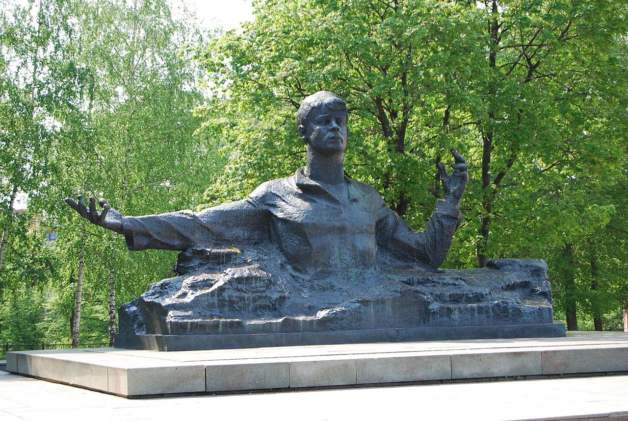 Памятник Сергею Есенину (Рязань)