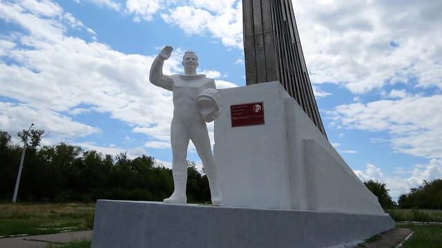 Место приземления Ю. А. Гагарина (Саратовская область)