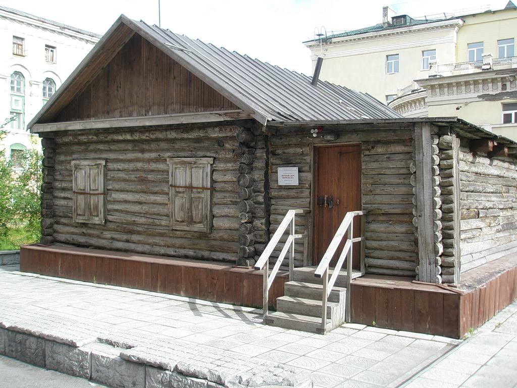 Первый дом Норильска (Норильск)