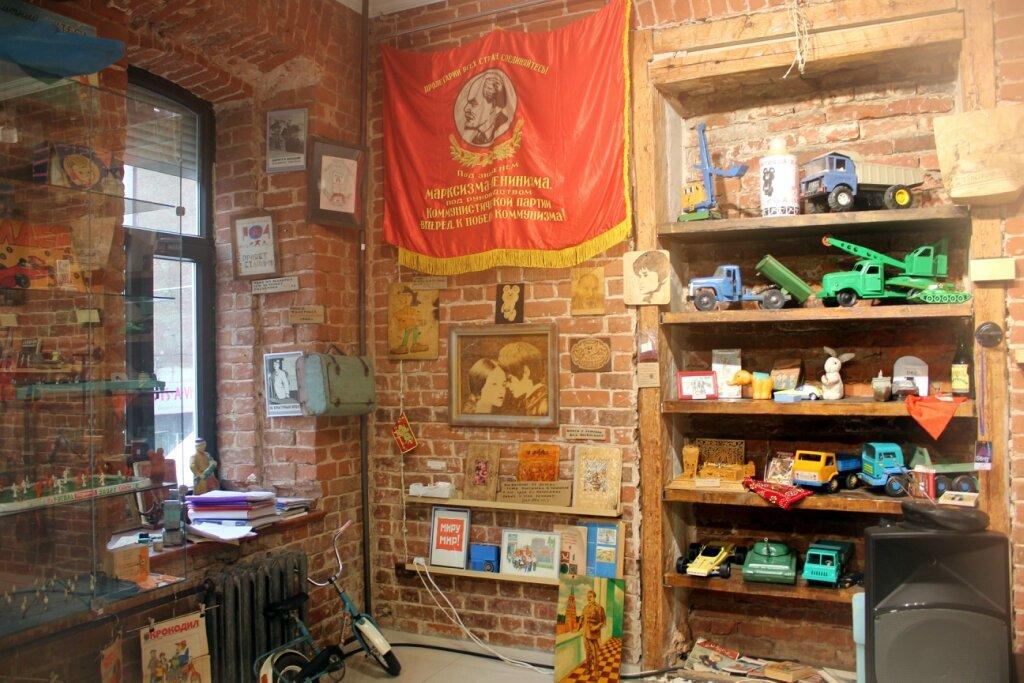 Музей социалистического быта (Казань)