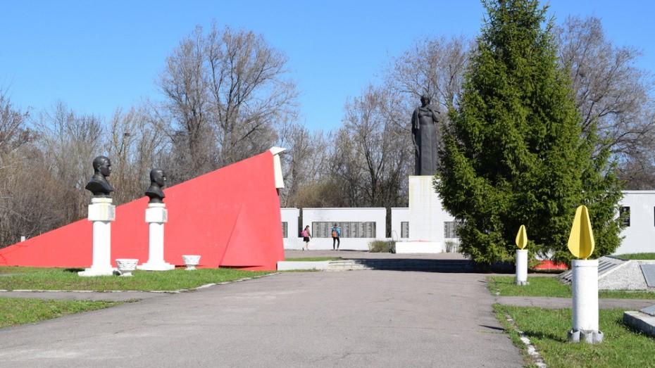 Мемориальный комплекс, посвященный Великой Отечественной войне (Борисоглебск)
