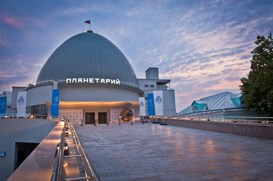 Московский Большой планетарий (Москва)