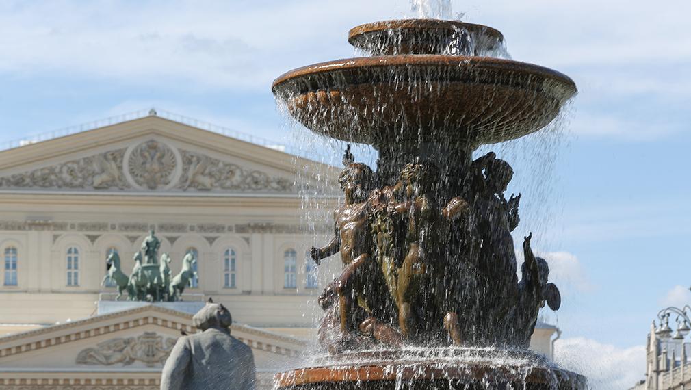 Водоразборный фонтан на площади Революции (Москва)