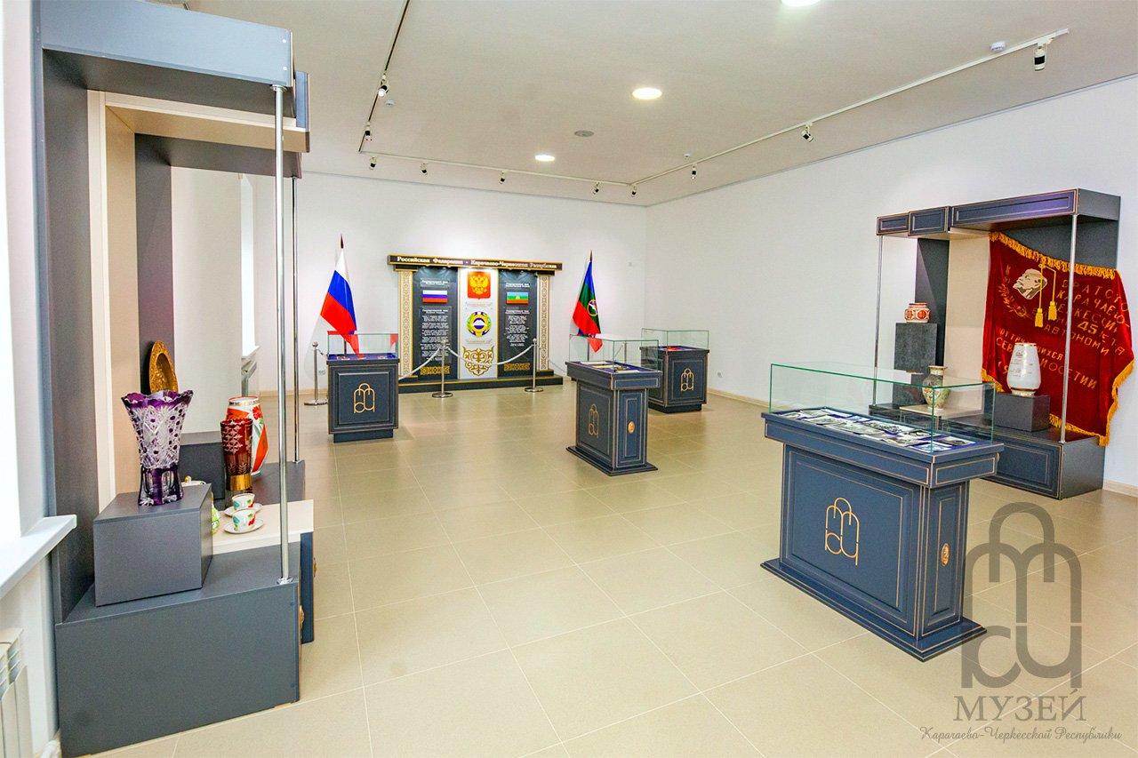 Историко-культурный и природный музей-заповедник (Черкесск)