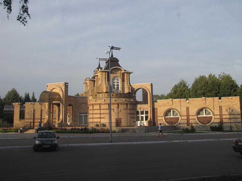 Городской музей Нижнекамска (Нижнекамск)