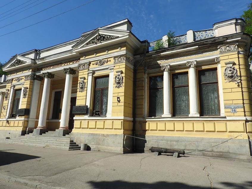 Национальный исторический музей им.Д. И. Яворницкого (Днепр)