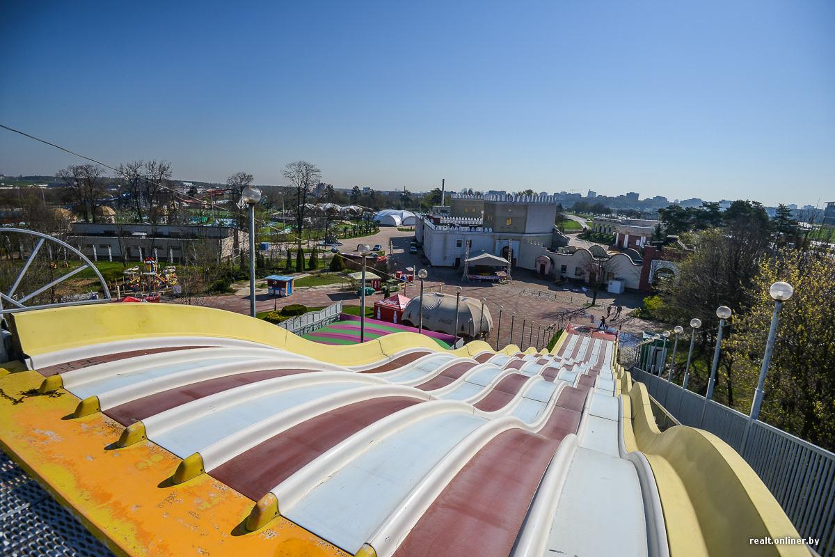 Парк развлечений «Dreamland» (Минск)