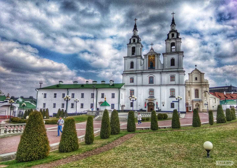 Свято-Духов кафедральный собор (Минск)