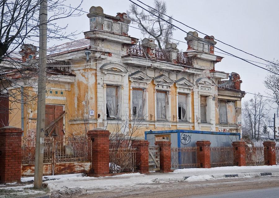 Усадьба Хлебникова-Ролле (Можайск)