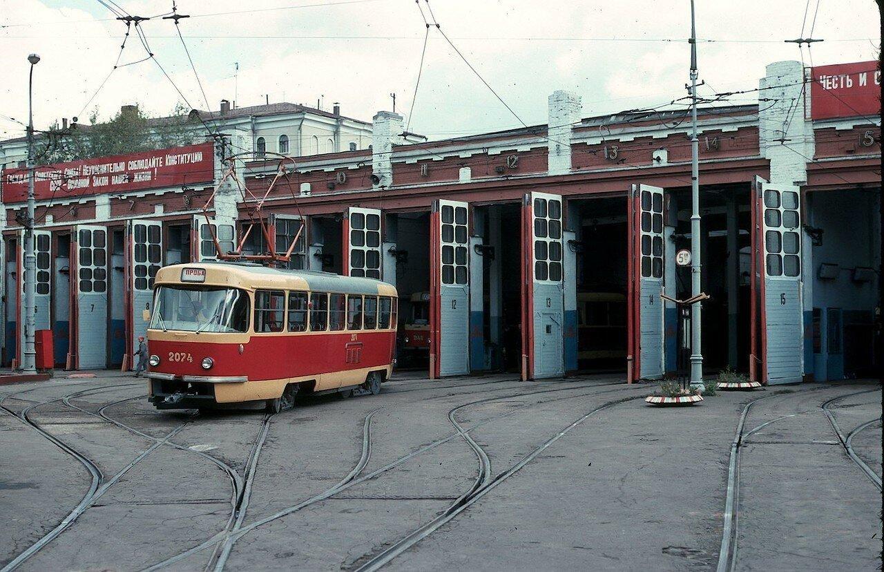 Музей трамвайного депо им.П. Л. Апакова (Москва)