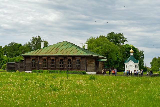 Музей-заповедник Сергея Есенина (Константиново)