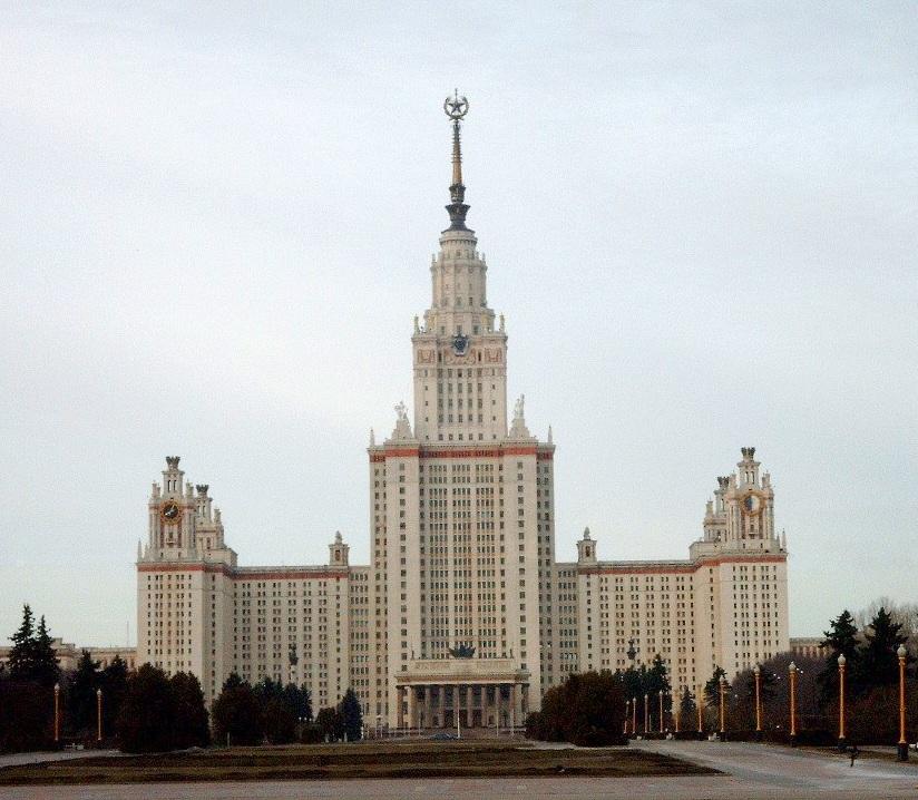 Здание МГУ (Москва)