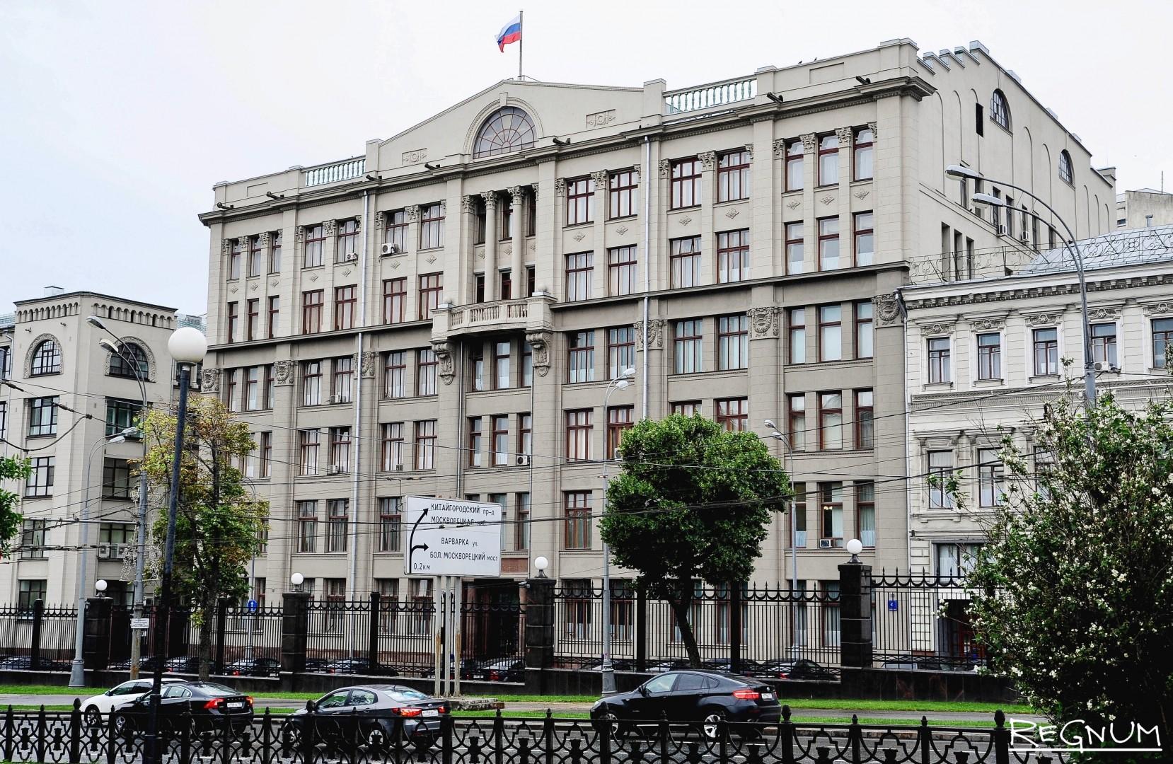 Здание администрации Президента России (Москва)
