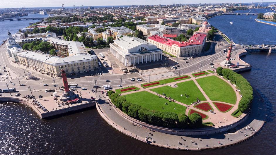 Стрелка Васильевского острова (Санкт-Петербург)