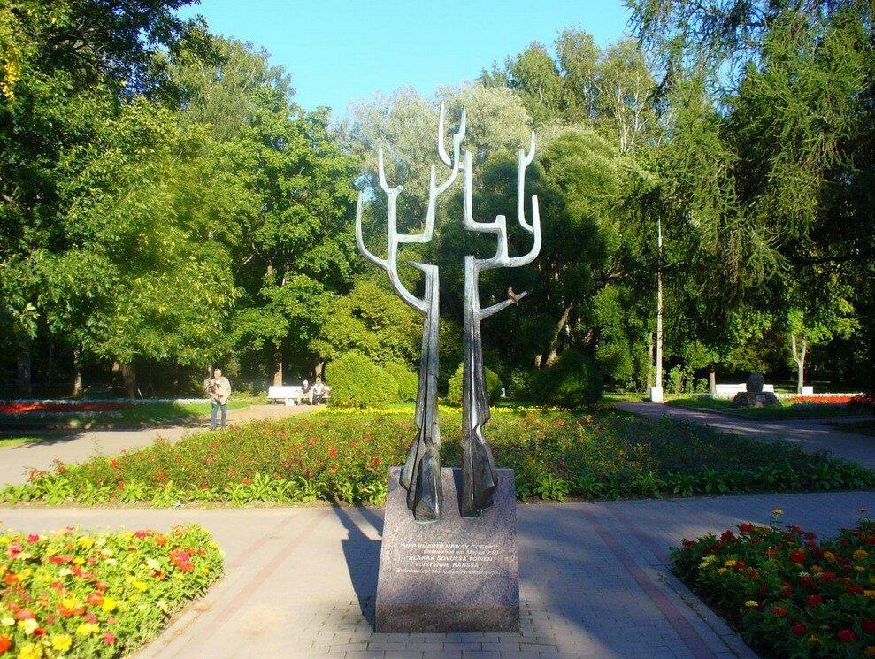 Памятник примирения (Зеленогорск)