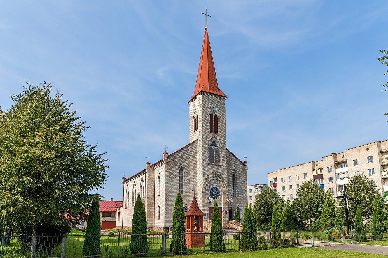 Римско-католическая Благовещенская церковь (Городок)