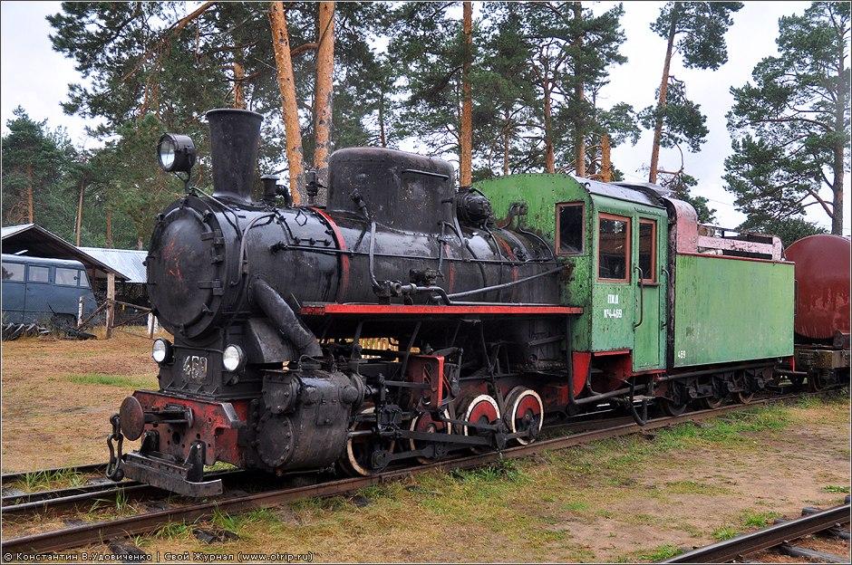 Железнодорожный музей (Переславль-Залесский)