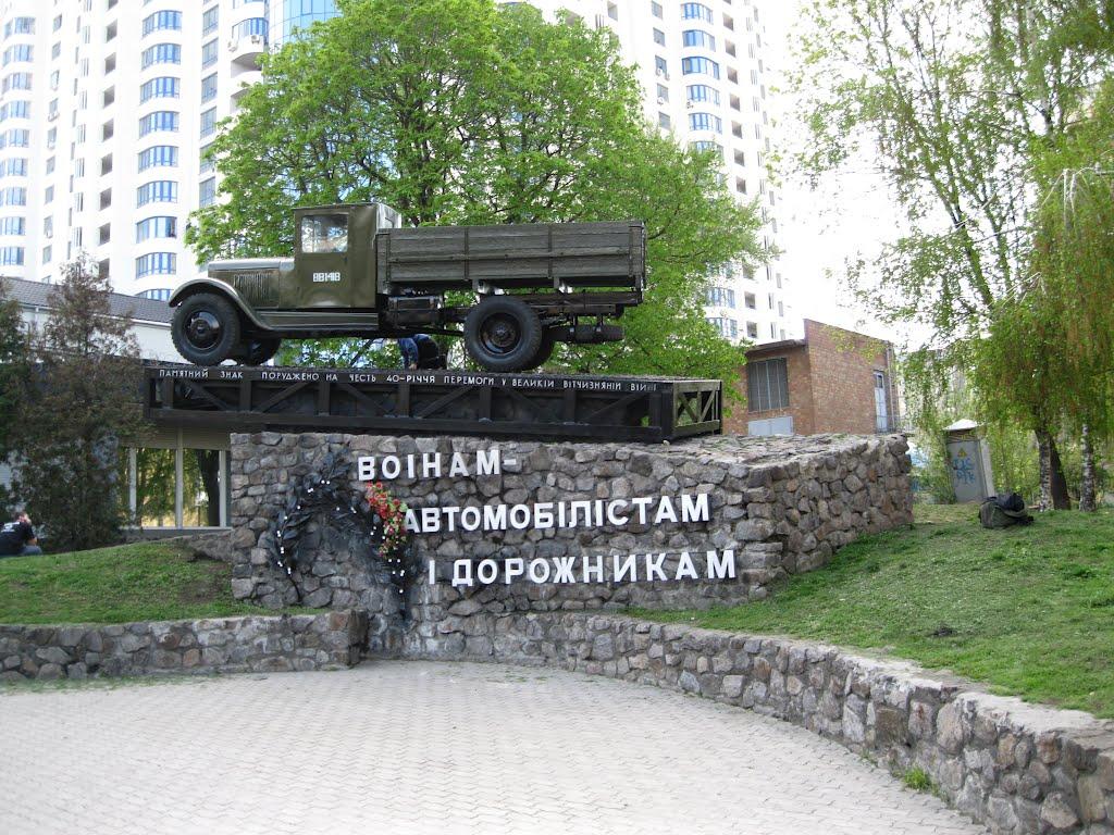 Памятник воинам-автомобилистам на Московской площади (Киев)